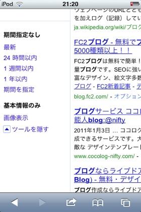 317CC921-41F1-4BDE-9CB6-FCF40B6B1867