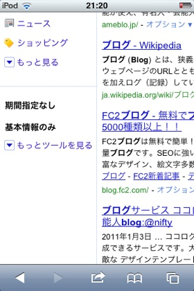 9D1B2CE4-A63E-47F3-BECD-6F376F76272F